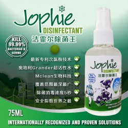Jophie Disinfectant